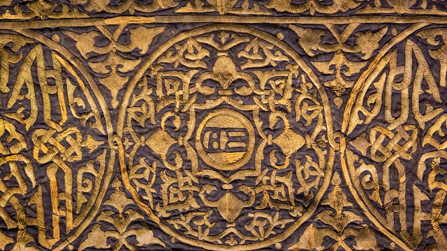Kaaba door curtain in the Bursa Grand Mosque. It is said that this curtain was brought from Mecca, and donated to the Bursa Grand Mosque during the reign of Sultan Yavuz Selim I in 1517, after his conquest of Egypt and Hicaz.