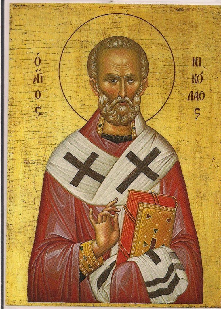 Поздравление праздник святой николай чудотворец