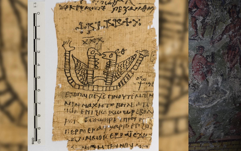 Coptic Love Spells – Zero Equals Two!